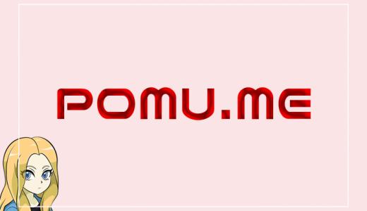 インスタに複数リンクを置ける『POMU.ME(ポムミー)』の使い方や特徴
