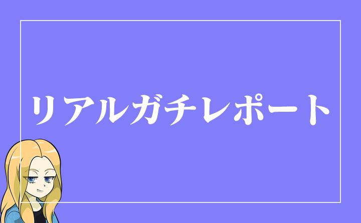 初めて「いのま飲み会」に参加した俺のリアルガチレポート